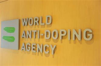 «وادا» تعزز تعاونها مع الأمم المتحدة في مكافحة المخدرات والجريمة