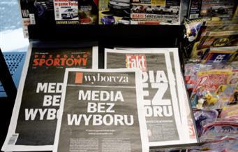 الضرائب تثير غضب الإعلام البولندى