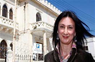 """مالطا: اتهام رجلين بتوفير قنبلة استخدمت في اغتيال الصحفية """"دافني جاليزيا"""""""