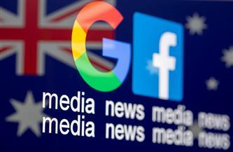 """أستراليا تقر قانونا يطالب """"فيسبوك"""" و""""جوجل"""" بالدفع لظهور المحتوى الإخباري"""