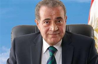 جولات وزير التموين بالمحافظات لمتابعة المشروعات التموينية والتنموية
