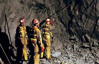 مصرع وفقدان 8 عمال جراء انهيار منجم في إندونيسيا