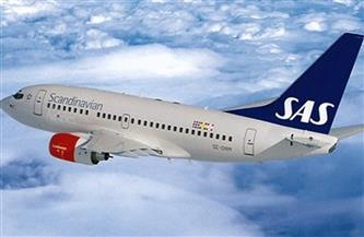 الخطوط الجوية الإسكندنافية تشهد زيادة في الخسائر خلال الربع الأول جراء كورونا
