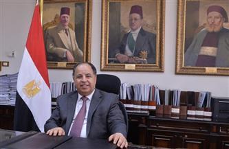 وزير المالية: إتاحة كل خدمات «الضرائب العقارية» عبر منصة «مصر الرقمية» تدريجيًا| صور