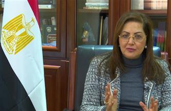 وزيرة التخطيط: التمكين الاقتصادي للمرأة ضرورة لتعظيم الاستفادة من الطاقات الإنتاجية