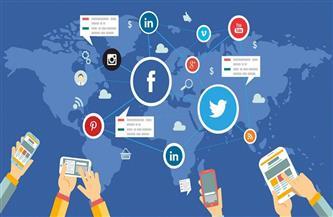 كيف  تحمى  بياناتك الشخصية على مواقع التواصل الاجتماعى ؟