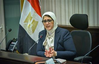 وزيرة الصحة: نستهدف تطوير الوحدات الصحية والمستشفيات المركزية بـ 1500 قرية في 20 محافظة