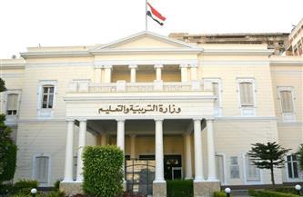 """«التعليم»: كل من أخفق في دخول امتحاني العربي والأحياء بالصف الأول الثانوي """"ناجح"""""""