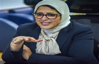وزيرة الصحة تعقد اجتماعًا لمتابعة سير العمل بمبادرات رئيس الجمهورية للاهتمام بالصحة العامة