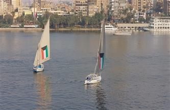سفارة الكويت بالقاهرة تحيي أعيادها الوطنية بمواكب نيلية | فيديو