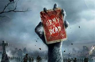 """نتفليكس تتعاون مع المخرج زاك سنايدر في الفيلم المنتظر  """"ARMY OF THE  DEAD"""""""