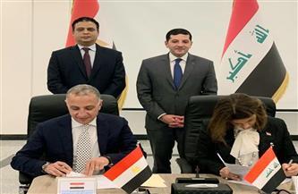 «الاستثمار» توقع مذكرة تعاون لتطوير وتنمية منطقة صناعية متكاملة فى العراق