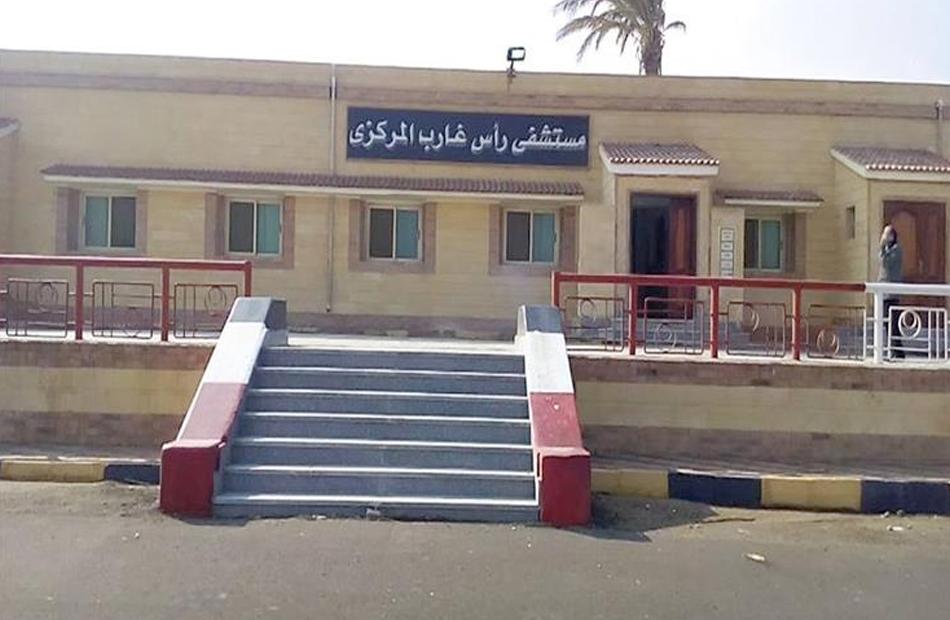 صحة البحر الأحمر تعلن تواجد أساتذة طب جامعة الأزهر بمستشفى رأس غارب المركزي