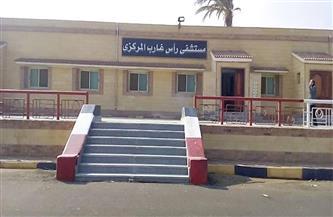 صحة البحر الأحمر تعلن عن تواجد أساتذة كلية الطب جامعة الأزهر بمستشفى رأس غارب المركزي