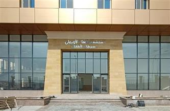 افتتاح مستشفى شفاء الأورمان لعلاج سرطان الأطفال بحضور 4 وزراء | فيديو وصور