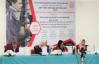 صحافة الموبايل في رسالة ماجستير للباحث راشد صلاح
