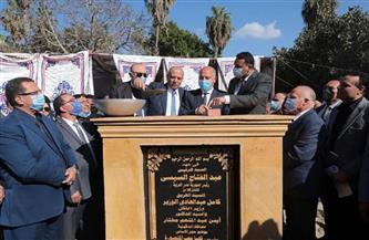 وزير النقل يشهد وضع حجر الأساس وتدشين مشروع «تحيا مصر» المنصورة| صور