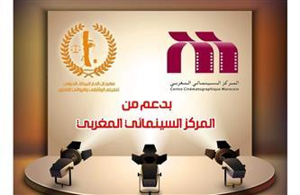 مهرجان الدار البيضاء للفيلم الوثائقي والقصير يفتح باب المشاركة