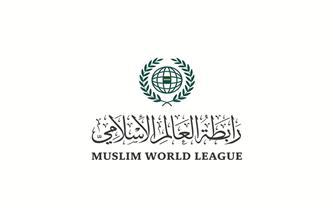 """رابطة """"العالم الإسلامى"""" تعلن تأييدها بيان الخارجية السعودية الرافض لتقرير الكونجرس الأمريكى"""