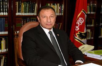«مناقشة أزمة التحكيم».. اجتماع لمجلس إدارة الأهلي