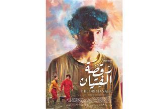 """المخرجة شهربانو سادات لـ""""بوابة الأهرام"""": فيلم رقصة الفتيان يرصد الأوضاع في أفغانستان"""