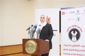 القباج: وزارة التضامن لديها عدة برامج لحماية النساء من كافة أشكال العنف أو استغلالها جسديا أو جنسيا