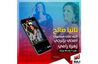 """تانيا صالح: موضوعات ألبوم """"10م"""" تحكي قصة حياتي وتجاربي كامرأة مطلقة منذ 10 سنوات"""