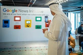 للسنة الثانية على التوالي.. مبادرة «أخبار جوجل» تطلق تحدي الابتكار في مصر والشرق الأوسط