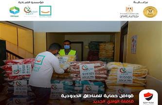 انطلاق قوافل مبادرة «حماية» في محافظة الوادي الجديد