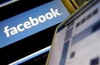 """التحقيق في بلاغ الفنان ماجد عبدالعظيم بشأن انتحال شخصيته عبر """"فيس بوك"""""""