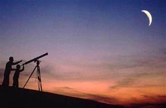 معهد الفلك يعلن عن موعد ميلاد هلال شهر رجب