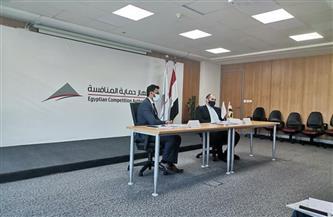 """رئيس الجهاز: """"حماية المنافسة"""" تلقى 32 حالة فحص من يناير إلى ديسمبر 2020"""