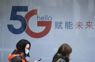 الصين تبني أكبر شبكة للجيل الخامس في العالم