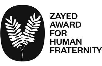العليا للأخوة الإنسانية تمنح جائزة زايد مناصفة بين الأمين العام للأمم المتحدة والمغربية لطيفة