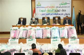 توزيع لحوم وألحفة على الأرامل وغير القادرين بكفر الشيخ  صور