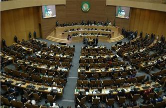 إعادة اختيار مصر في مكتب المؤتمر الإفريقي لعام 2021