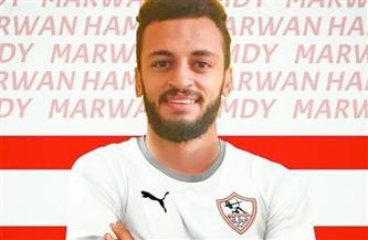 مروان حمدى يضيف الهدف الثانى للزمالك فى مرمى تونجيت