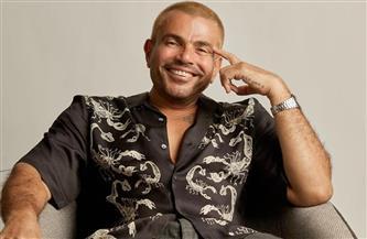 عمرو دياب يتصدر تريند «تويتر» بـ«الدنيا حلوة»
