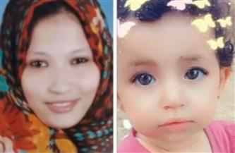 القصة الحقيقية وراء اختفاء أم وأطفالها في ظروف غامضة   فيديو