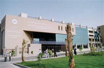 مذكرة للتعاون العلمي والبحثي بين الأكاديمية العربية بالإسكندرية وهيئة الدواء المصرية