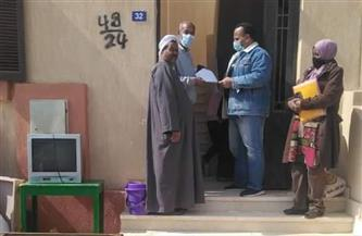 نقل 71 أسرة من المناطق داهمة الخطورة إلى بديل العشوائيات برأس غارب