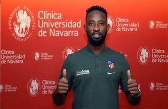 إصابة موسى ديمبلي مهاجم أتلتيكو مدريد بفيروس كورونا