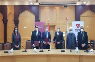 """تعاون بين بنك مصر و""""إي فاينانس"""" وجامعة الأزهر لدعم منظومة التحصيل الإلكتروني"""
