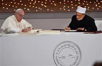 المبعوث السابق للرئيس الإندونيسي: «وثيقة الأخوة» صرح تاريخي للحضارة الإنسانية