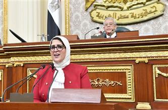 النواب يغلق باب مناقشة بيان وزيرة الصحة بناء علي طلب الأغلبية.. ويرفع جلساته للأحد المقبل