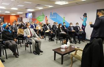 حماية المنافسة يختتم دورته التدريبية بالبرنامج الرئاسي |صور