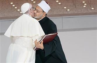 بابا الفاتيكان: الإمام الطيب أخي وصديقي وشريكي في مواجهة التحديات لإطلاق وثيقة الأخوة الإنسانية