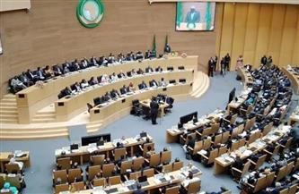 انطلاق القمة الإفريقية الـ٣٤ غدا أونلاين.. وإجراء انتخابات الإتحاد