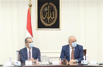 الاتصالات والإسكان يوقعان بروتوكولا لتفعيل الكود المصري لشبكات الألياف الضوئية فى المنشآت