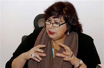 وزيرة الثقافة تنعى الفنان عزت العلايلي: صاحب مواقف وطنية تعد نموذجا للإخلاص للوطن والفن